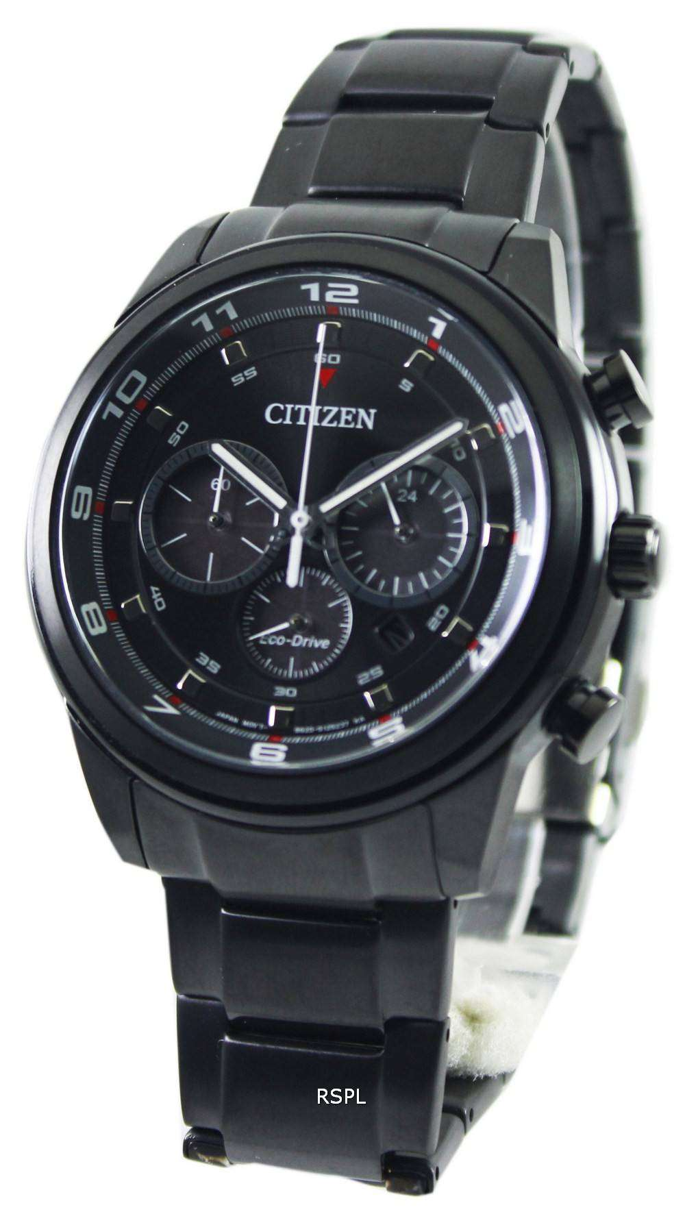 how to fix citizen eco drive watch