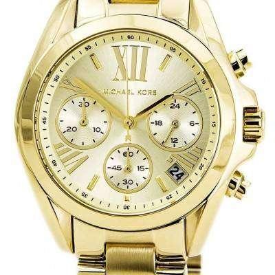 Michael Kors Bradshaw Chronograph MK5798 Womens Watch 1