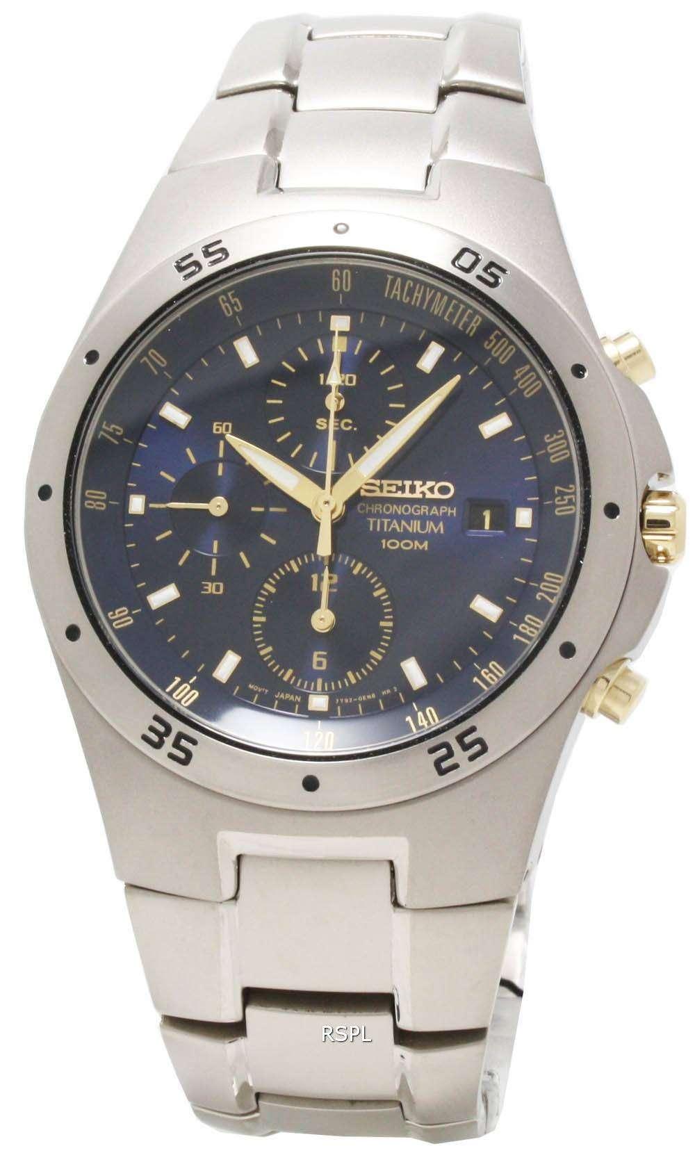 seiko chronograph titanium two tone mens watch snd449p1. Black Bedroom Furniture Sets. Home Design Ideas