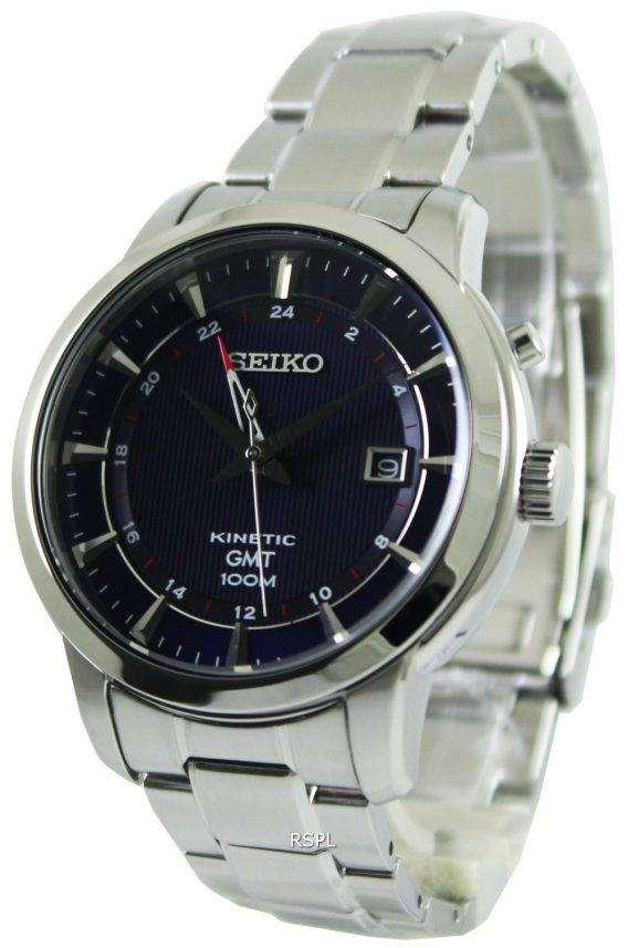 Seiko Kinetic GMT SUN031P1 SUN031P Mens Watch 1
