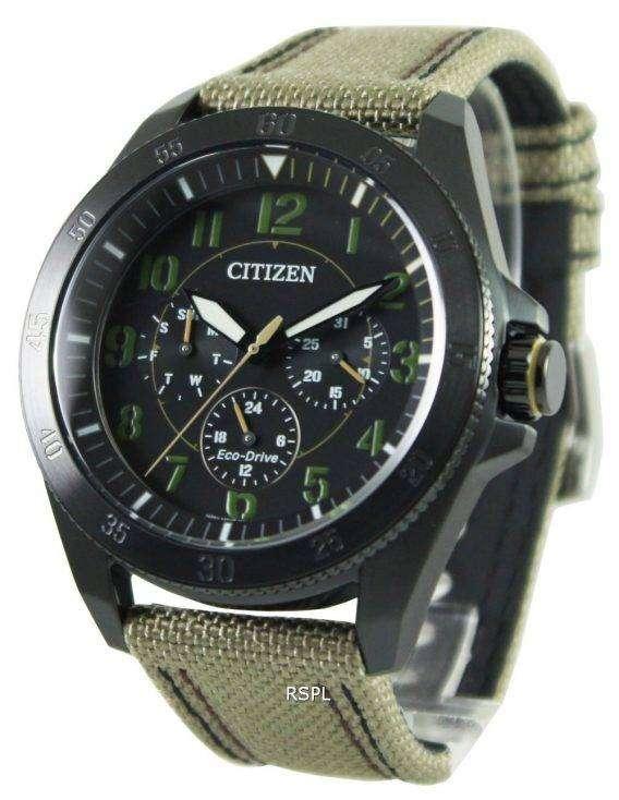 Citizen Eco-Drive Khaki Black IP BU2035-05E Mens Watch 1