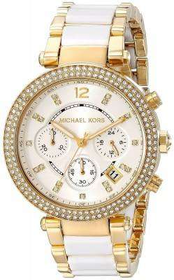Michael Kors Parker Multi-function White Dial MK6119 Womens Watch 1