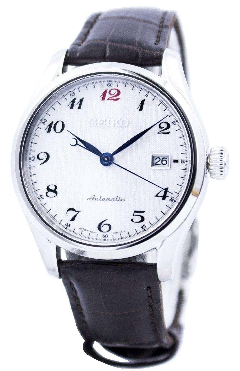 Seiko presage automatic japan made spb039 spb039j1 spb039j men 39 s watch downunderwatches for Watches japan