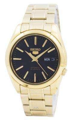 Seiko Watches