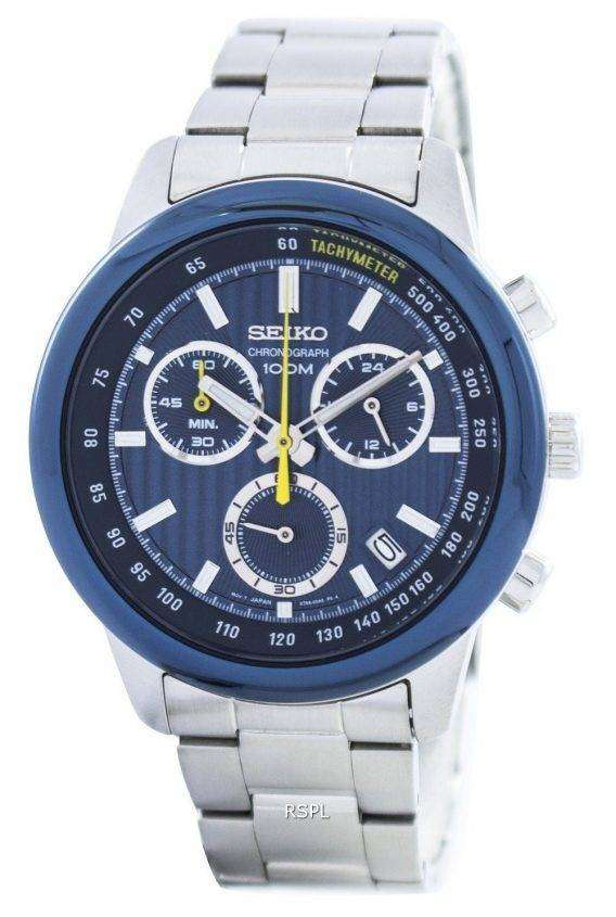 Seiko Sports Chronograph Quartz Tachymeter SSB207 SSB207P1 SSB207P Men's Watch 1
