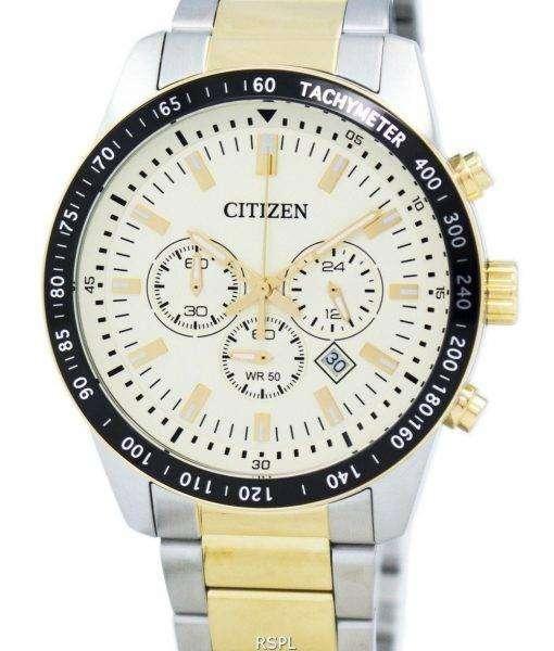 Citizen Quartz Chronograph Tachymeter AN8076-57P Men's Watch 1
