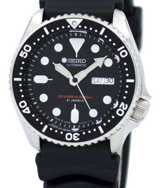 Seiko Automatic Divers 200M SKX007J1 Watch 1