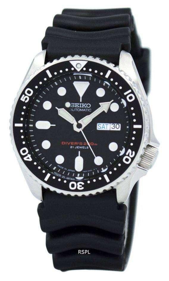 Seiko Automatic Divers 200M SKX007J1 Watch 1