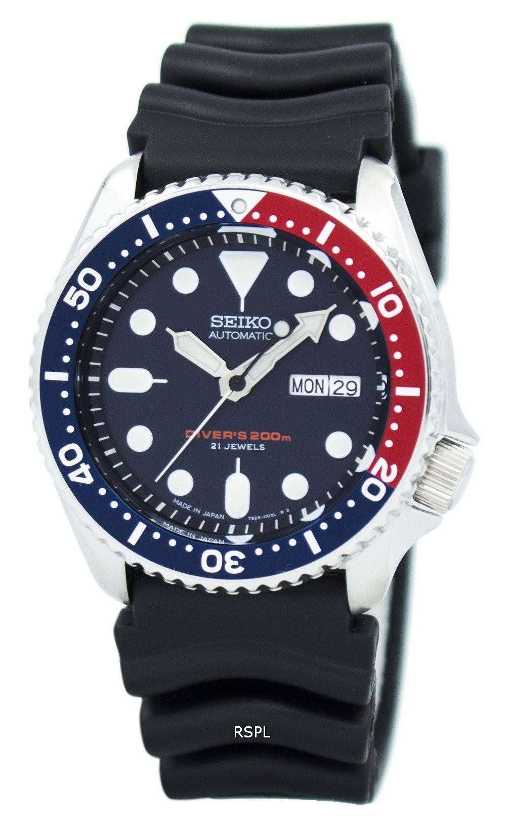 Seiko automatic divers 200m skx009j1 made in japan watch downunderwatches for Watches japan