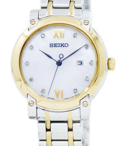 Seiko Quartz Crystals SXDG84 SXDG84P1 SXDG84P Women's Watch 1