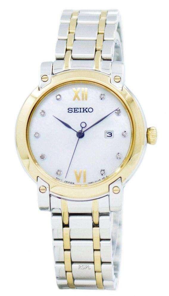 Seiko Quartz Crystals SXDG84 SXDG84P1 SXDG84P Women's Watch 1