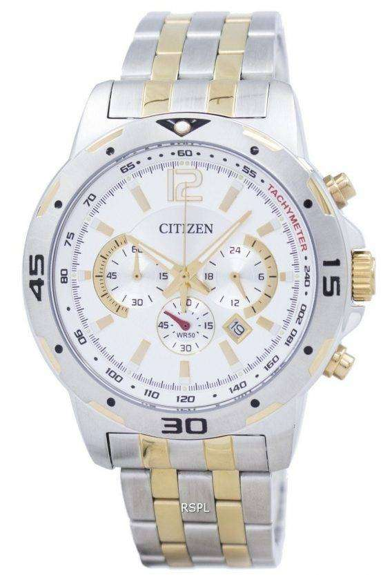 Citizen Chronograph Tachymeter Quartz AN8104-53A Men's Watch 1