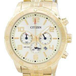 Citizen Chronograph Quartz AN8132-58P Men's Watch