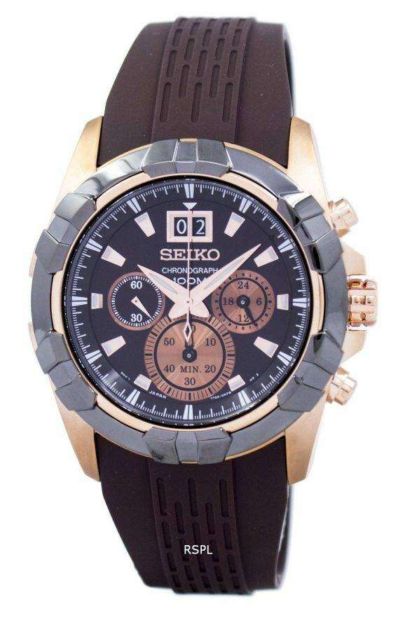 Seiko Lord Chronograph Quartz SPC194 SPC194P1 SPC194P Men's Watch 1