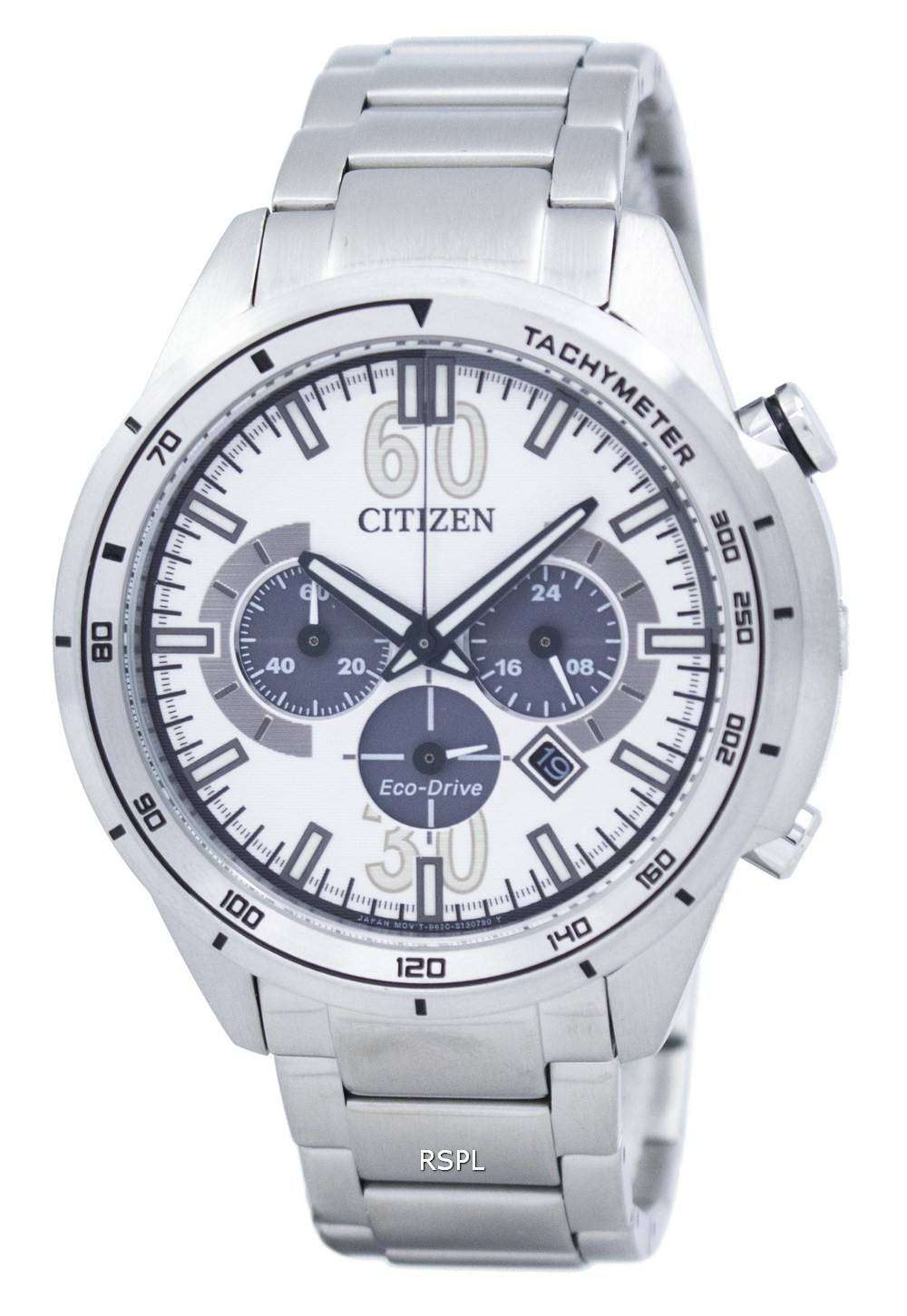 how to use tachymeter on citizen watch