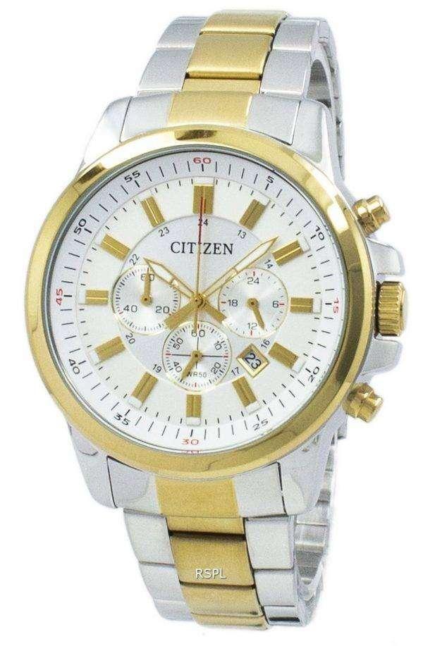 Citizen Chronograph Quartz AN8087-51A Men's Watch