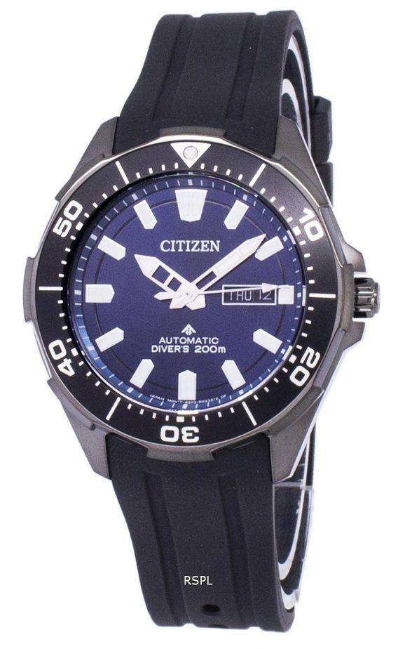 Citizen Promaster Marine Diver's 200M Automatic NY0075-12L Men's Watch 1