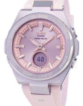 Casio G-MS Tough Solar Shock Resistant Analog Digital MSG-S200-4A MSGS200-4A Women's Watch