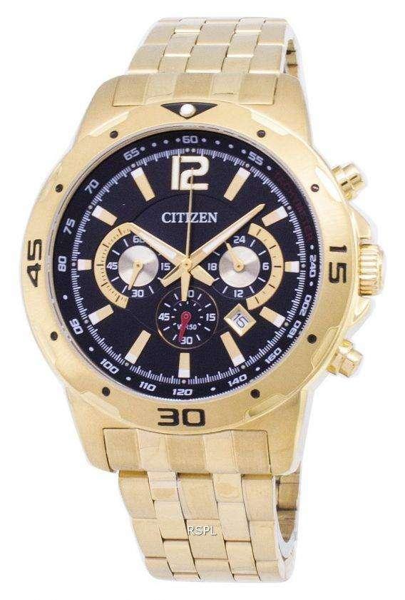 Citizen Analog AN8103-56E Chronograph Tachymeter Quartz Men's Watch 1