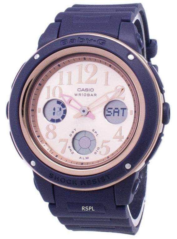 Casio Baby-G BGA-150PG-2B1 Illumination Analog Digital Women's Watch 1