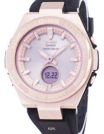 Casio Baby-G MSG-S200G-1A Tough Solar Analog Digital Women's Watch