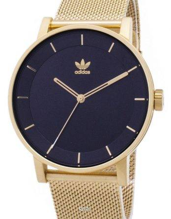 Adidas District M1 Z04-1604-00 Quartz Analog Men's Watch